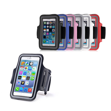 iStrap Armband for iPhone 6